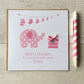 Personalised Christmas Card with Elephant and present in pink (LB104)