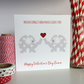 Personalised Valentine's Day Card - Never forget how much I love you (LB237)