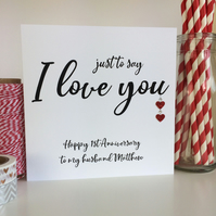 Personalised Husband or Wife Wedding Anniversary Card (LB289)