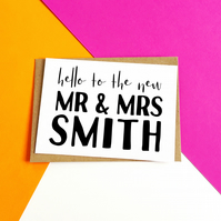 Personalised Hello Wedding Card