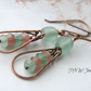 Copper Glass and Gemstone Earrings