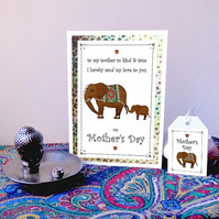 Elephants (mother & baby) - Mother's Day card & free gift tag