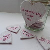 Jar of I Love You's, Valentines Gift