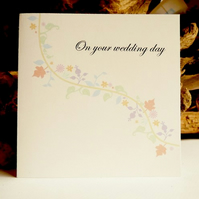 Wedding Card - On Your Wedding Day