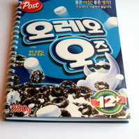 Recycled Reversible Korean Oreo Cereal Sketchbook / Notebook / Journal A4