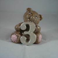 Ceramic Small Hand Painted Brown Bear Animal Figurine Number Three Ornament.