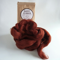 Brown merino wool  'Shiny Conker'  for needle felting and wet felting