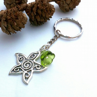 Flower Keyring or Handbag Charm, Forest Green,  Earthy, Hippie, Boho, Woodland.