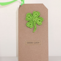 Four-leaf Clover Brooch Card