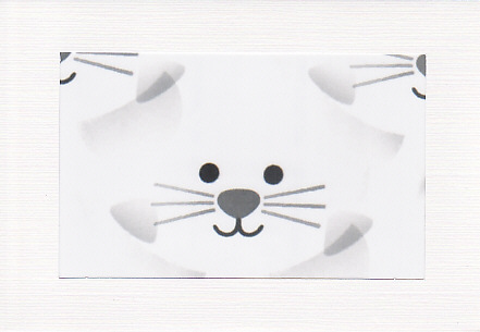 SALE - Cartoon Style Cat Image - Greetings Card Or Notelet - Photo Print