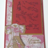 Hand made Kimono greetings card - red FREE p&p