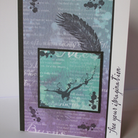 Blank greetings card - Free Your Imagination purple FREE p&p