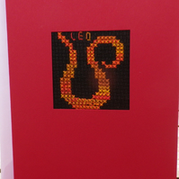 Handmade Charity Cross Stitch Card - Zodiac Sign - Leo