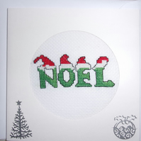 Cross Stitch Christmas Card - Noel
