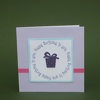 Happy Birthday To You, birthday card
