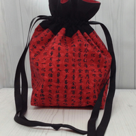 Oriental Script Print Make Up Drawstring Bag, Red and Black