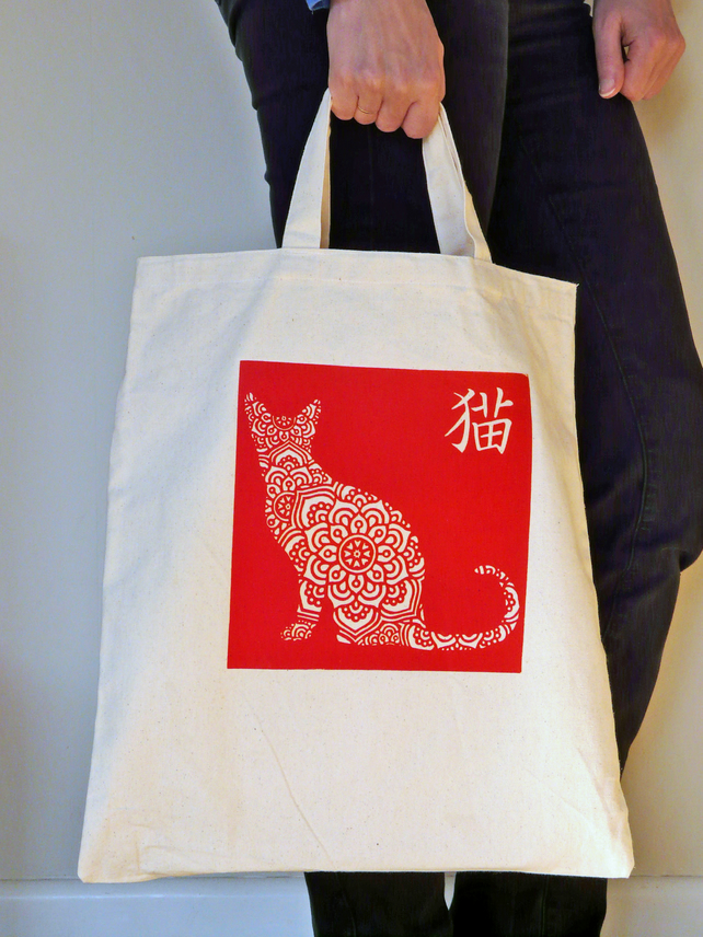 Cat Mandala Shopping Bag