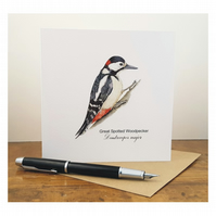 Great Spotted Woodpecker - Greeting Card