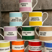 Personalised Hoop Mug Gift Boxed (choice of ten colours)
