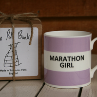 Marathon Girl Hoop Mug Gift Boxed (pictured in lilac, choice of ten colours)
