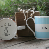 His Hoop Mug Gift Boxed (choice of ten colours)