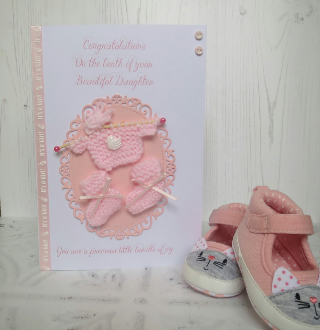 Lovely New Baby Girl Card