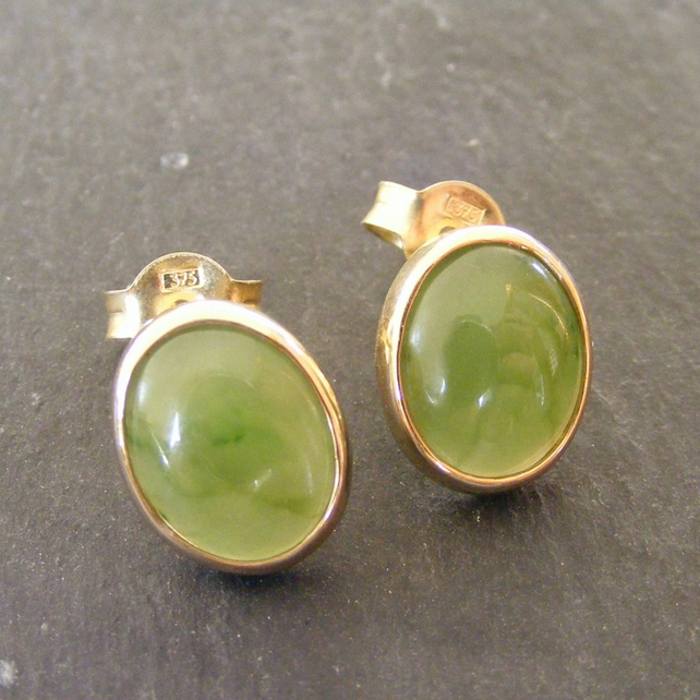 9ct Yellow Green Nephrite Jade Oval Stud Earrings