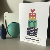 Rainbow Wedding Cake anniversary card