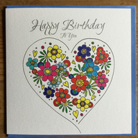 Happy Birthday Rainbow Heart Greeting Card