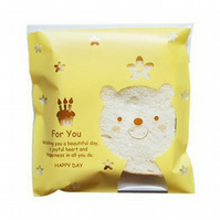 Happy Day Bear Yellow cellophane cookie bags sweets bags