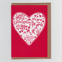 Te Amo, Illustrated Greetings Card with Paper-Cut Style Heart