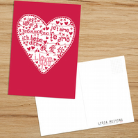 Te Amo Postcard with Paper Cut Style Illustration