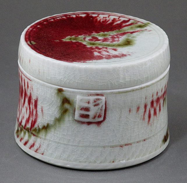 Pottery jar 9556 porcelain h59 x 82mm 265g