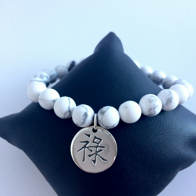 Howlite and Sterling Silver Charm Bracelet