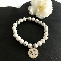 White Howlite and Sterling Silver Charm Bracelet