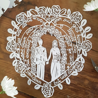 Personalised Bespoke Wedding Lyric Paper Cut