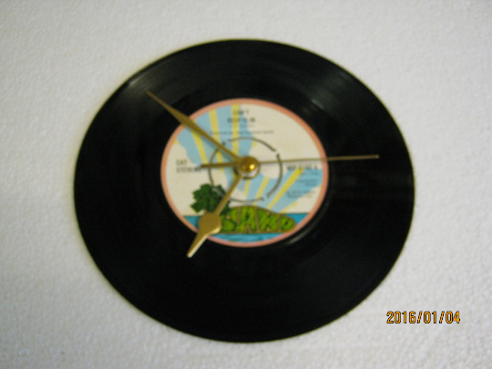 "Cat Stevens - ""Can't Keep It In"" Record Wall Clock"