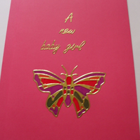 Butterfly New Baby Girl Card