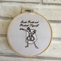 """Go Forth & Fucketh Thyself"" Embroidered Hoop Art"