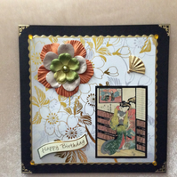 Square Black Japanese Themed Card With Flower & Gold Fan.