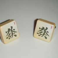 Mah jong Green Dragon - Altered art scrabble tile Cufflinks