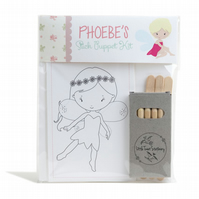 Personalised Princess Stick Puppet Kit