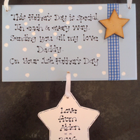 Handmade Personalised 1st First Fathers Day New Dad Daddy Keepsake Gift Plaque