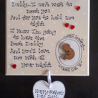 Personalised New Baby Daddy To Be Poem Bump Fathers Day Birthday Gift Plaque D2