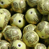 Vintage 90's Chinese Porcelain Beads -  loose x 10 - yellow & gold 14mm
