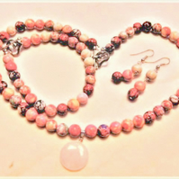 Mottled Pink Beaded Jewellery Set With A Rose Quartz Heart, Birthday Gift