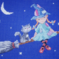 KL122 A Night Flight Cross Stitch Kit designed by Genny Haines