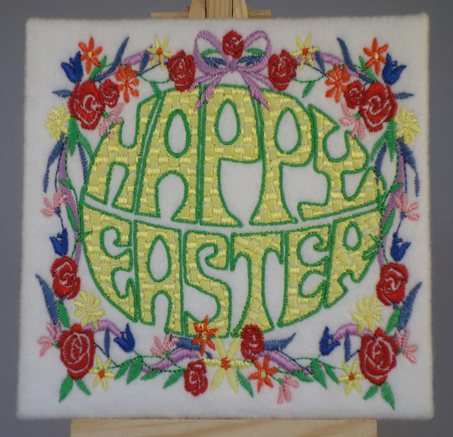 Easter Card. Beautiful, handmade embroidered design
