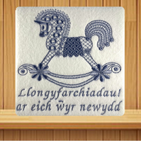 Welsh Handmade New Grandson greetings card embroidered design