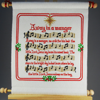 Away in a Manger. Hand Crafted, Embroidered Christmas Carol Wall Hanger